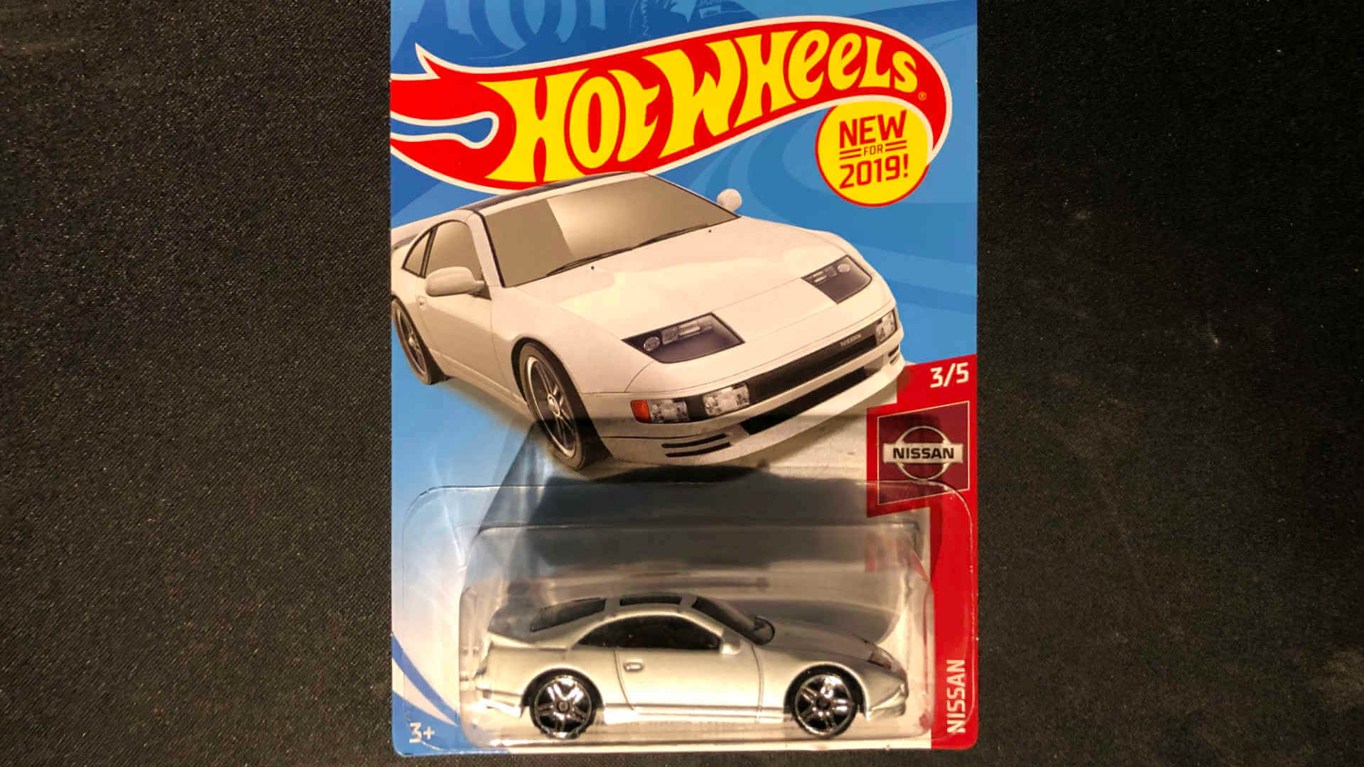 These days I limit myself to collecting the odd reminder from childhood. My first car was a Nissan 300ZX and good old Hot Wheels recently released a version based on the Twin Turbo that sits in our garage; I couldn't resist the little toy when I saw it at our grocery store.